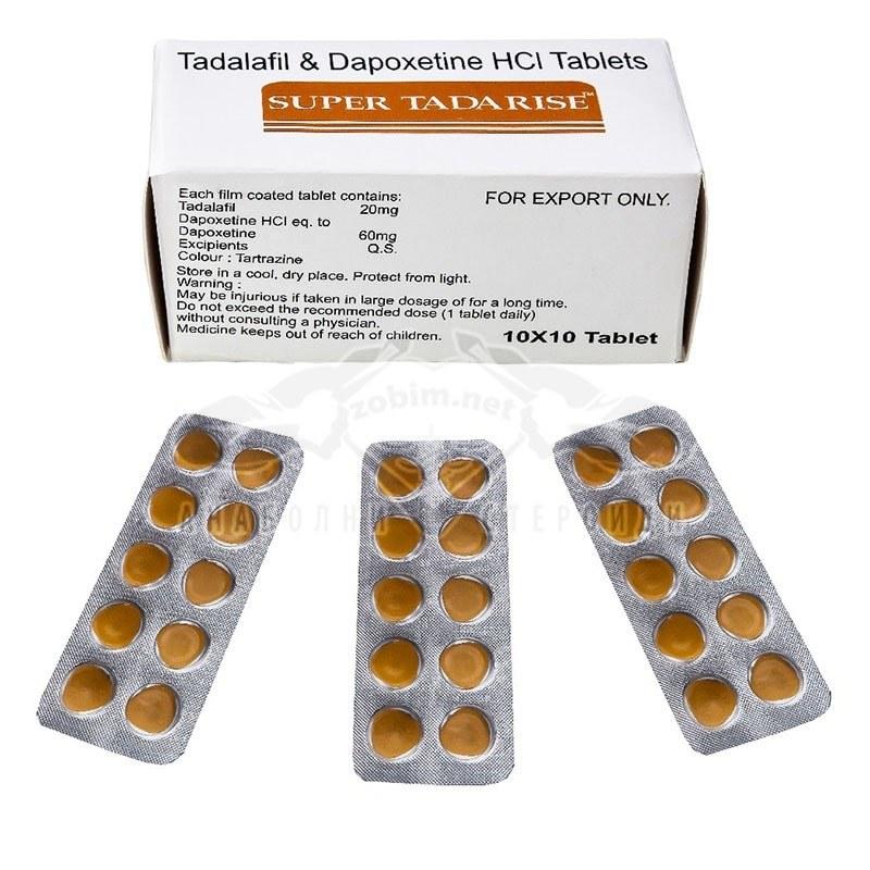 тадалафил и дапоксетин