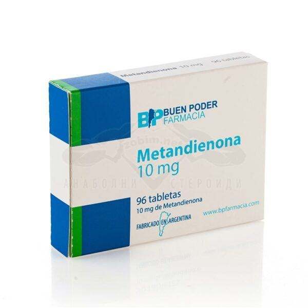 Methandienone - 96 табл. х 10 мг.