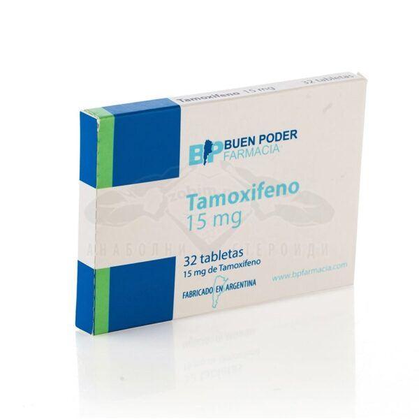 Tamoxifen - 32 табл. х 15 мг.
