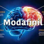 """Атанас Мулетаров или неговото признание – """"Как от обикновеното си АЗ се превърнах в СУПЕР АЗ, благодарение на Модафинила и благодарение на Zobim.NET!"""