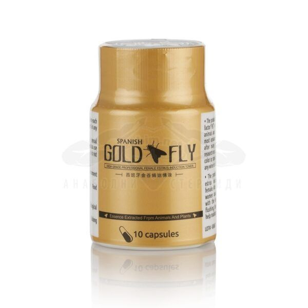 Испанска златна муха Spanish Gold Fly