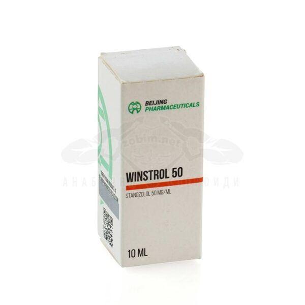 Winstrol 50 - 10 мл. х 50 мг.
