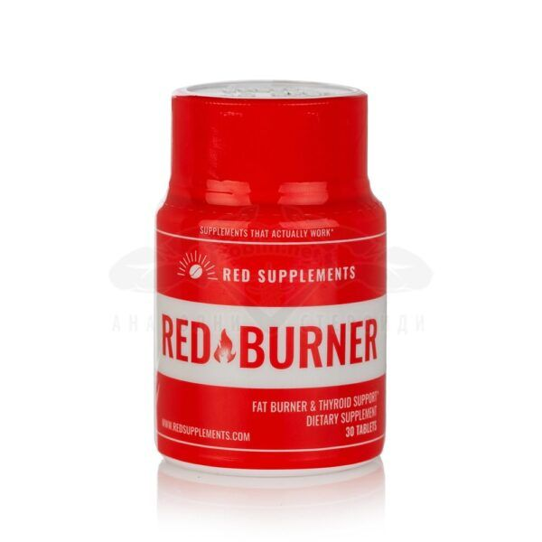 RED Burner NEW