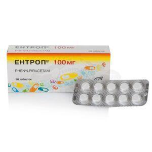 Entrop - Ентроп 100мг