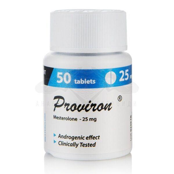 Proviron
